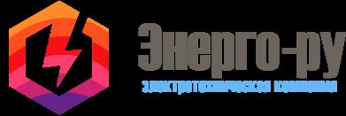 Энерго-ру